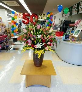 50周年祝いに、花…
